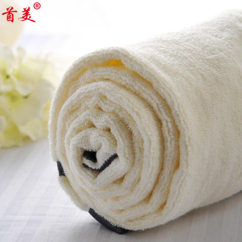 首美纯棉-洁面美容-毛巾百搭型毛巾