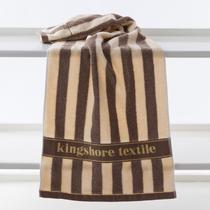 纯棉</=5s面巾百搭型 G1028毛巾