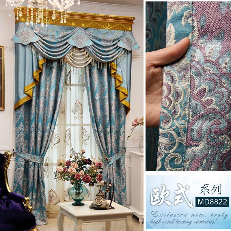 欧曼蒂布帘纱帘装饰半遮光仿真丝银丝植物花卉欧式窗帘