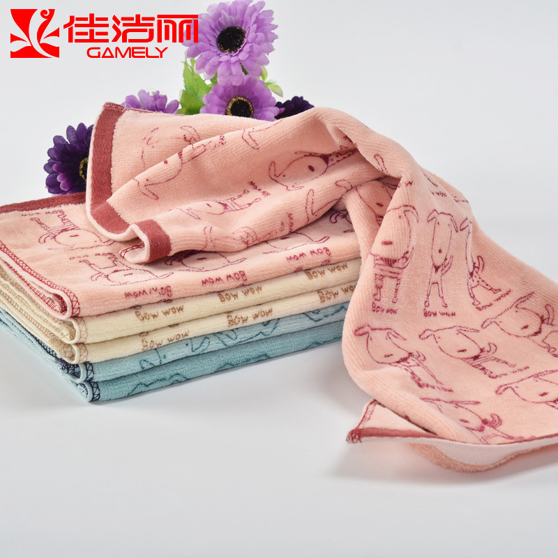 佳洁丽纯棉童巾百搭型毛巾