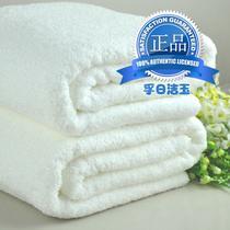 纯棉 TML-1浴巾
