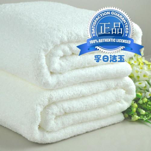 孚日潔玉 純棉 TML-1浴巾