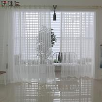 透光平帷荡度纱聚酯纤维条纹简约现代 窗帘