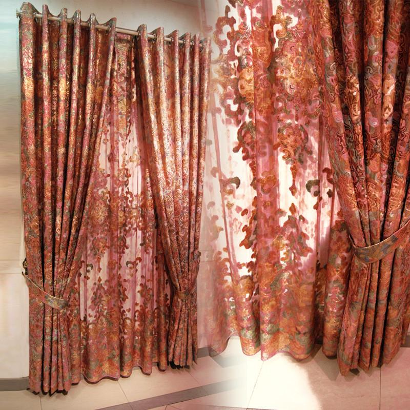yesland 雅熙·莱帝 纱每米布每米布帘+纱帘装饰+半遮光平帷几何图案风景喜庆欧式 窗帘