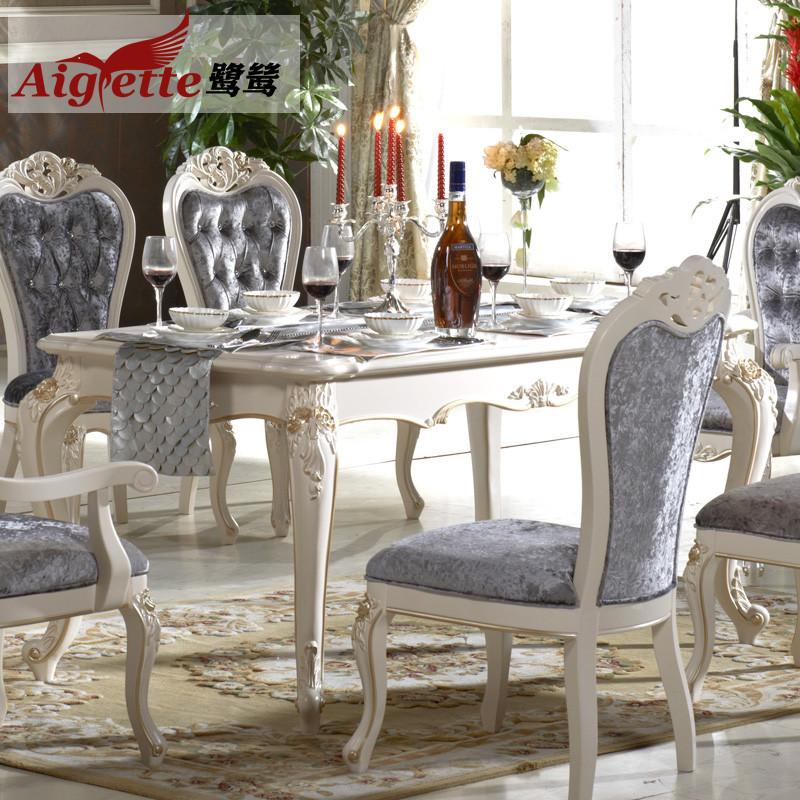 鹭鸶 散装框架结构橡胶木长方形欧式 餐桌