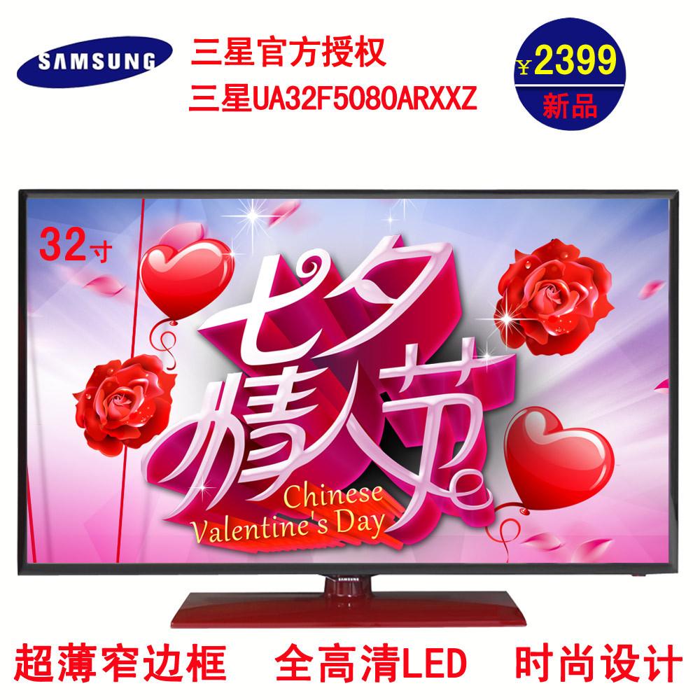 三星 32英寸1080pled液晶电视va面板 电视机