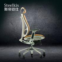 浅咖啡色高级网布升降扶手铝合金脚 大班椅