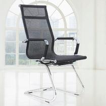 金属固定扶手钢制脚网布 老板椅