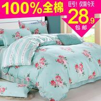 棉布斜纹布优等品植物花卉简约现代 bt002被套