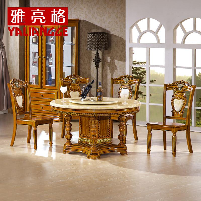雅亮格 散装大理石箱框结构橡胶木圆形欧式 餐桌