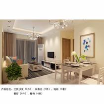十里银滩水蓝天7-12楼户型家具配置套餐沙发