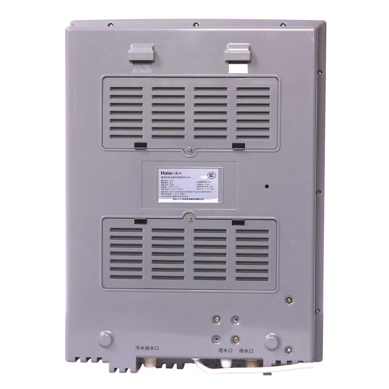 海尔 冷热型温热型冰热 饮水机