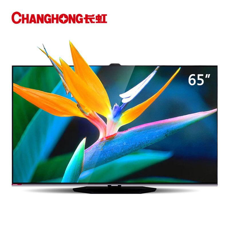 长虹65英寸1080p全高清电视a 级屏 电视机