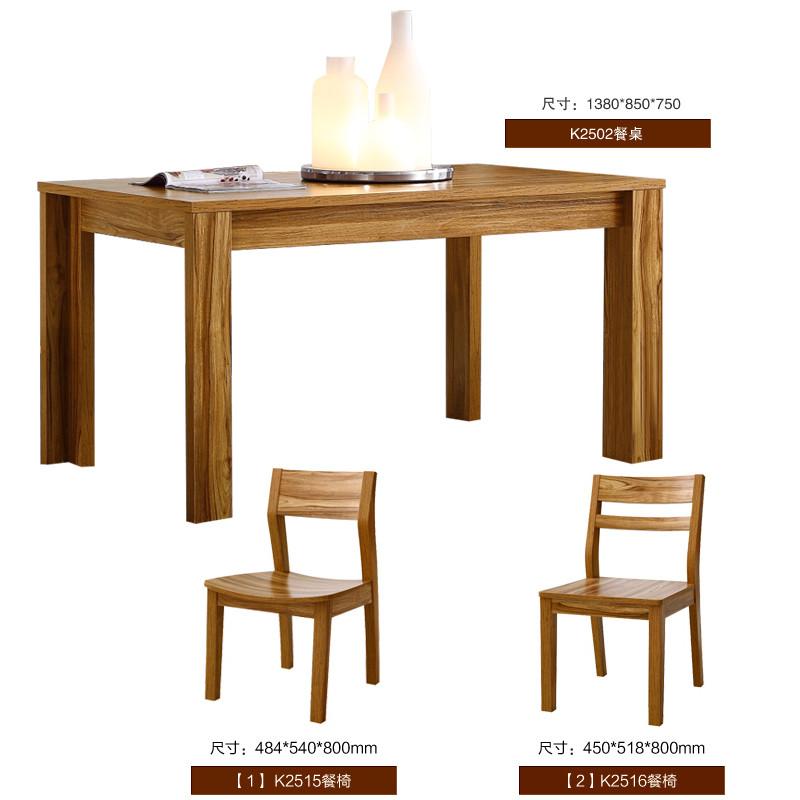 原林牧歌 组装刨花板/三聚氰胺板支架结构移动艺术长方形简约现代
