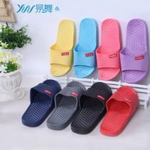浴室拖鞋夏季一家三口 YW-1008家居鞋