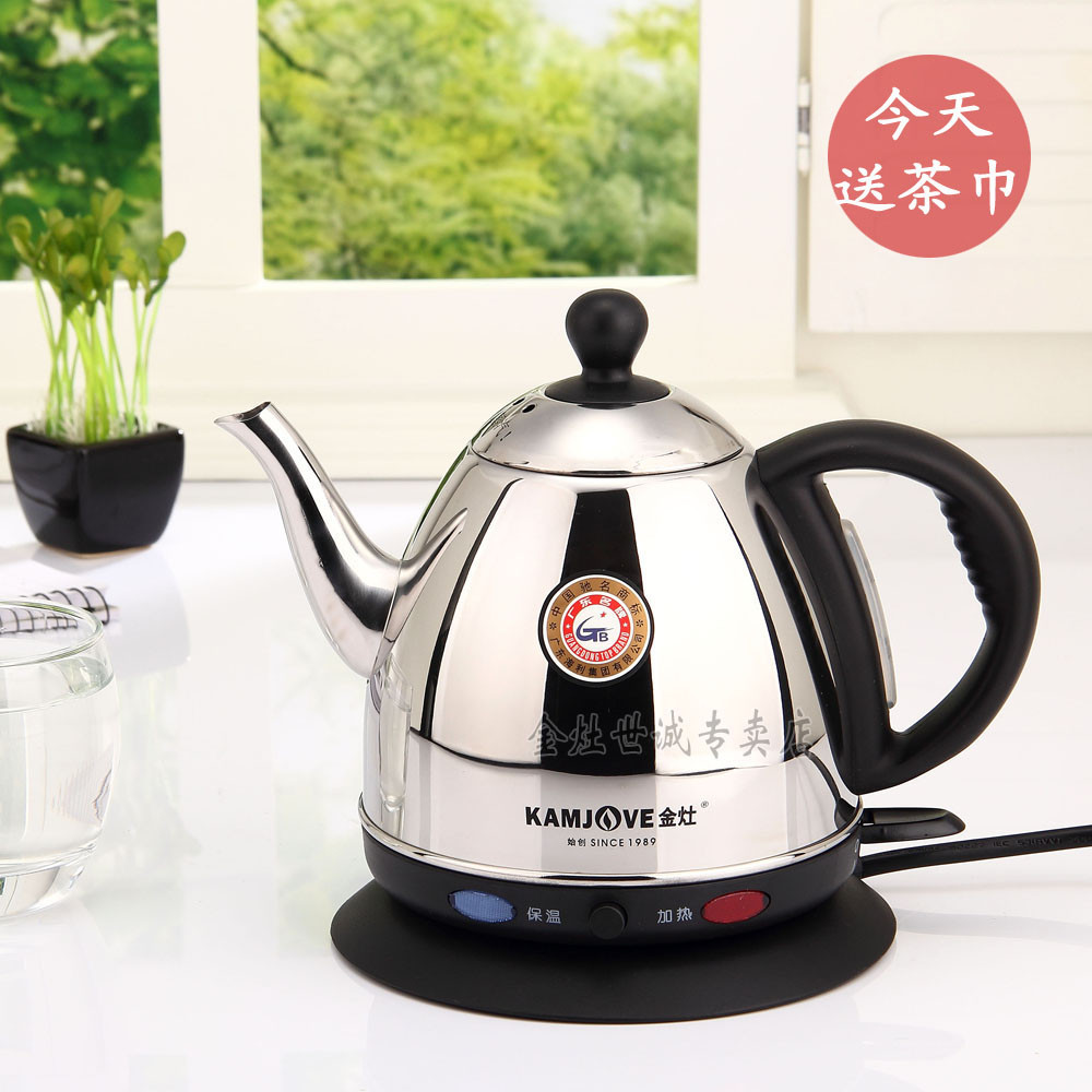 金灶 银色不锈钢4分钟普通电热水壶0.8l底盘加热 t-808电水壶