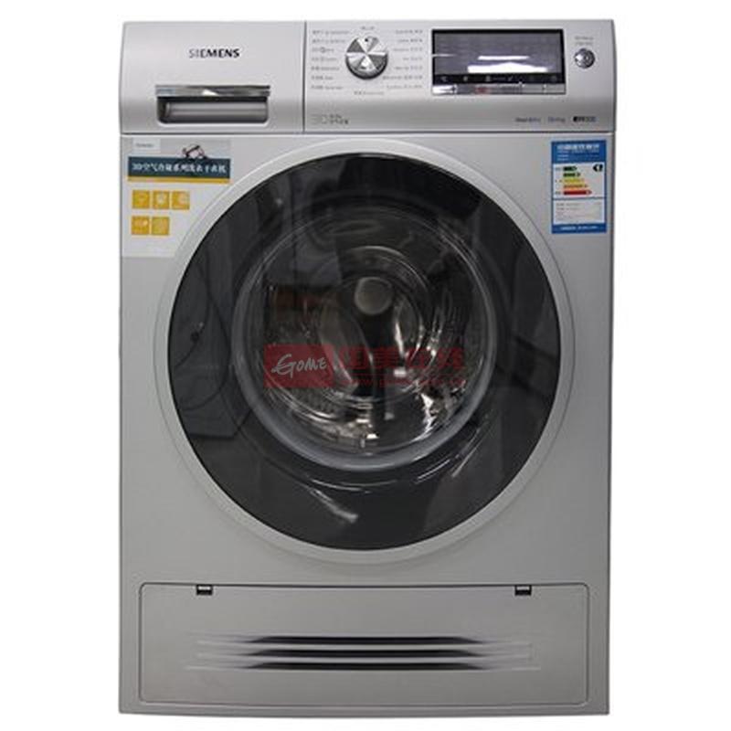 西门子 全自动 洗衣机