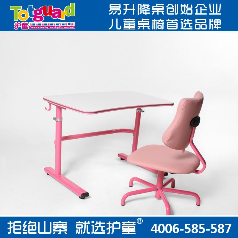 护童蓝色粉红色人造板浮雕刨花板三聚氰胺板支架结构升降儿童简约现代