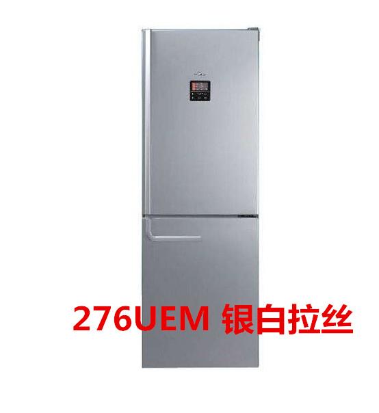 美的 左开门双门定频二级冷藏冷冻BCD-276UEM冰箱 冰箱