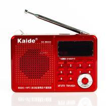 红色锂电池数字显示KK-6026收音机 收音机