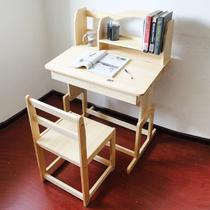 升级款经典款书架实木皮饰面框架结构松木拆装童趣/玩具儿童田园 学习桌