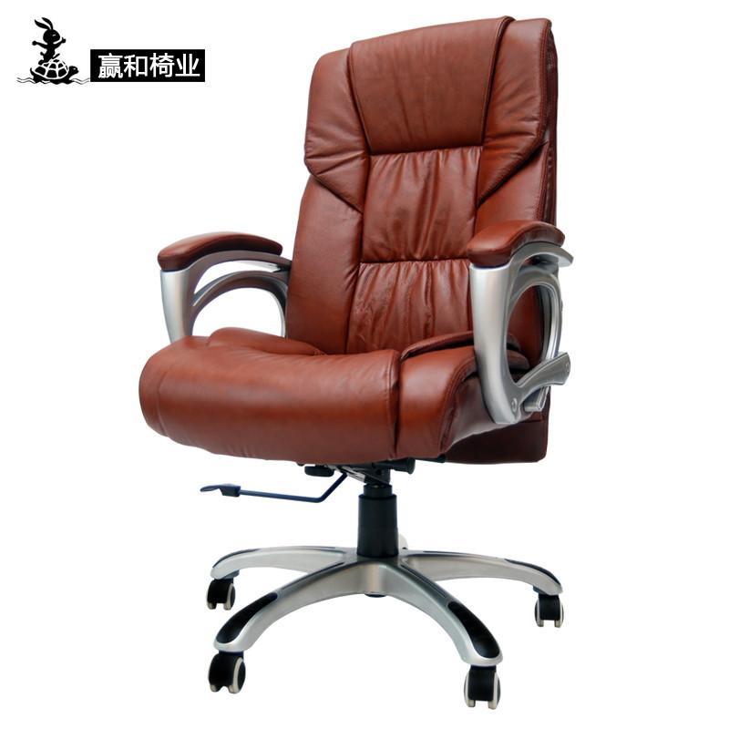 赢和 人造板固定扶手尼龙脚铝合金脚钢制脚皮艺胶合板 2860电脑椅