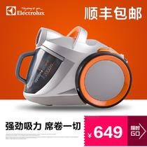 银色+黑色+橘色旋风尘盒/尘桶 吸尘器