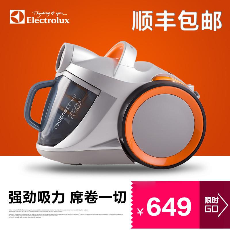 伊莱克斯 银色+黑色+橘色旋风尘盒/尘桶 吸尘器