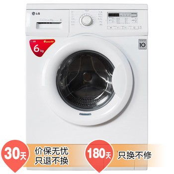 乐金电子 全自动滚筒不锈钢 洗衣机