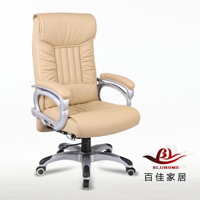 Bljjhome 金属固定扶手铁合金尼龙脚钢制脚皮艺 BL-0581电脑椅