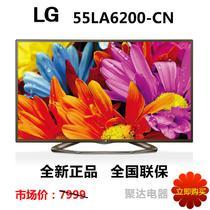55英寸1080pIPS硬屏 电视机