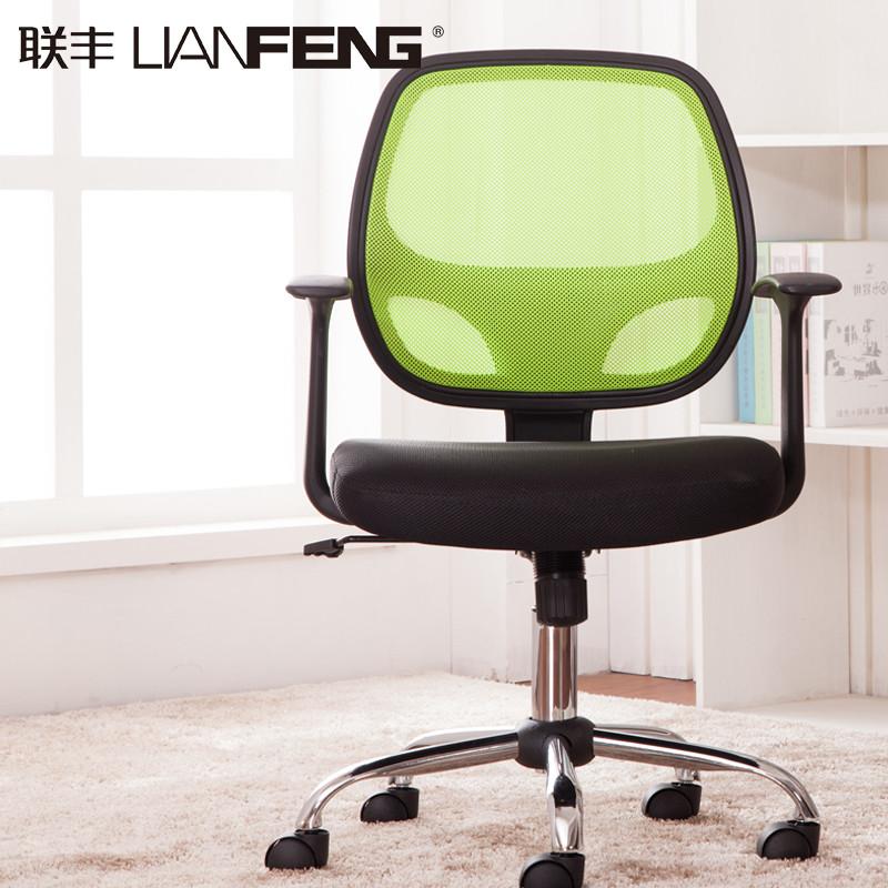 联丰 黑色绿色塑料固定扶手尼龙脚钢制脚网布 W-118电脑椅