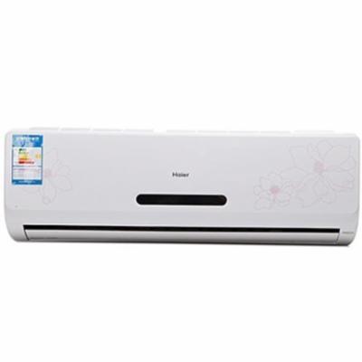 海尔 白色冷暖三级壁挂式KFR-26GW/05FFC23空调大1匹 空调