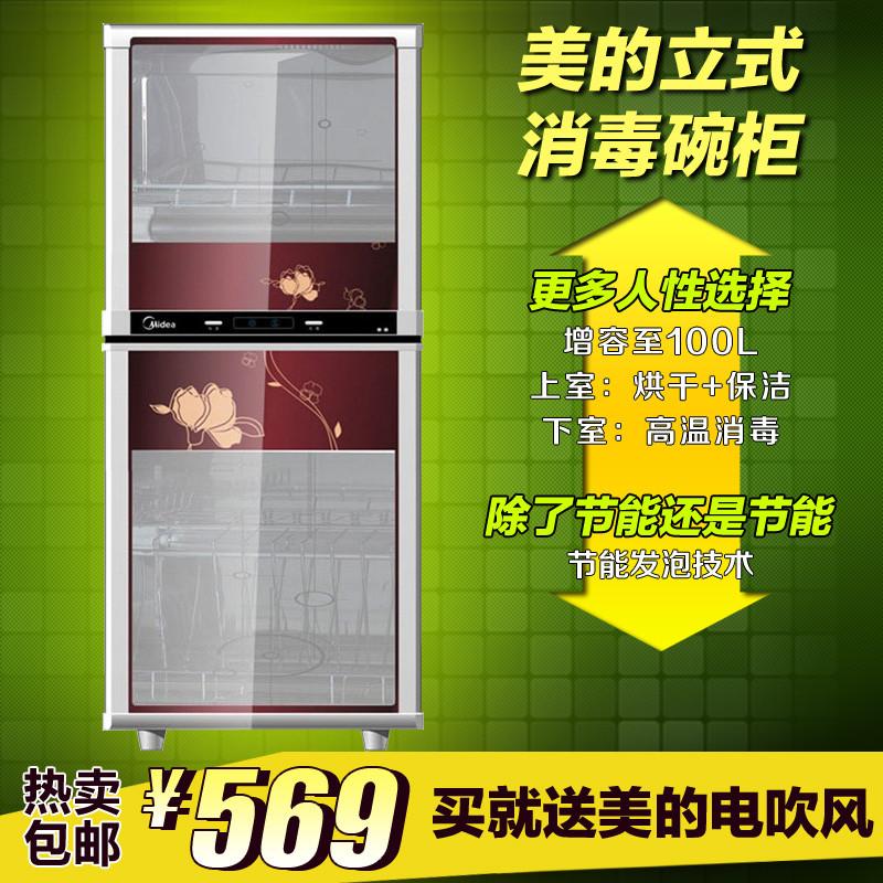 美的 银白125℃一星级臭氧消毒钢化玻璃机械控制 消毒柜