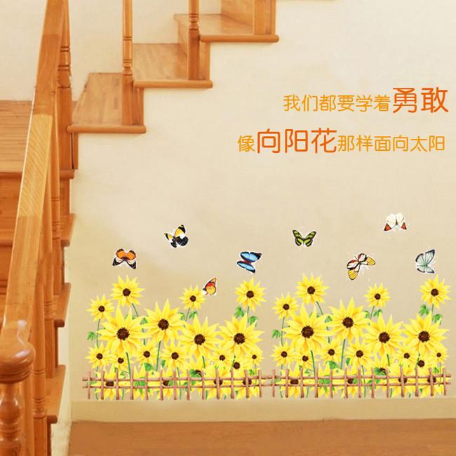 泡泡鱼黄色粉色平面墙贴植物花卉墙贴