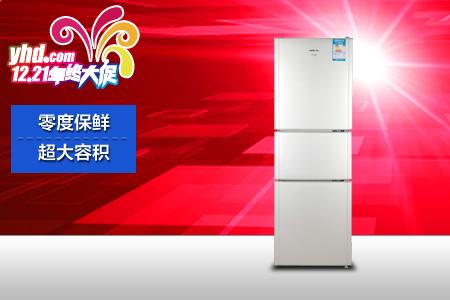 西门子 双开门三门定频一级冷藏冷冻KG23F1861W冰箱 冰箱