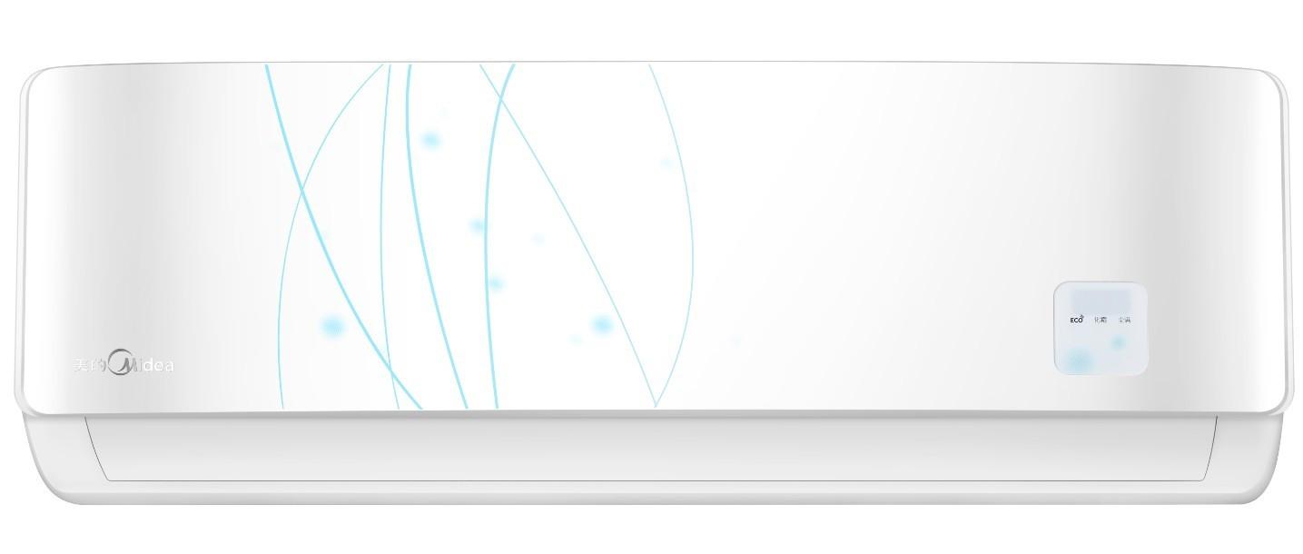 美的 白色冷暖二级壁挂式KFR-26GW/BP3DN1Y-LC(A2)空调大1匹 空调