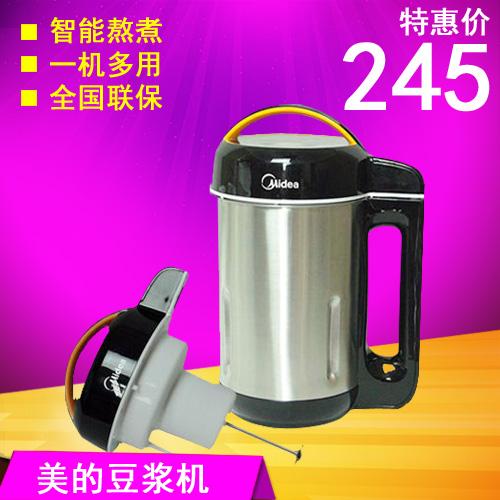 美的 银色不锈钢1L-1.5L 豆浆机