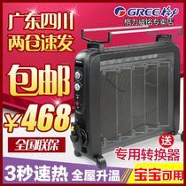 黑色无噪音,无光污染50HZ陶瓷加热 取暖器