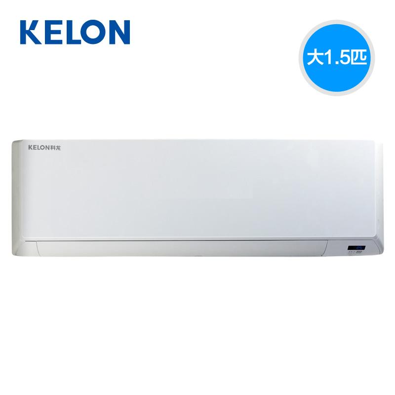 科龙 白色大1.5匹52dB(A)Kelon/科龙冷暖电辅壁挂式定速全国联保三级 空调