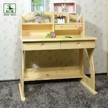 电脑桌书架支架结构松木儿童田园 学习桌