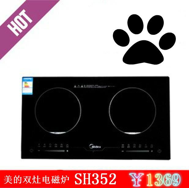 美的 黑色微晶面板触摸式三级 SH352电磁炉