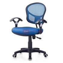 蓝色系高弹性记忆海绵休闲椅上海现代简约 椅子