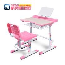 支架结构多功能儿童简约现代 新精灵标准学习桌