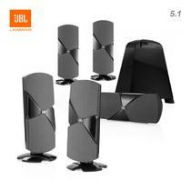 黑色HDMI传输塑料卫星/迷你式 家庭影院