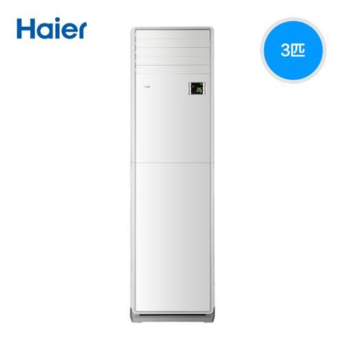 海尔 白色冷暖三级立柜式空调≤563匹 空调