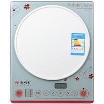 白色NEG面板9档触摸式三级 电磁炉