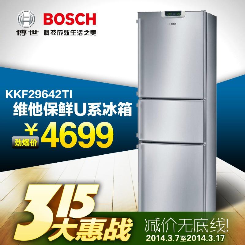 博世 双开门三门定频一级冷藏冷冻KKF29642TI冰箱 冰箱