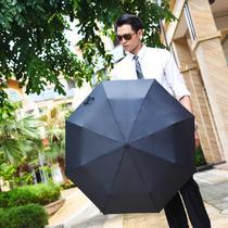 全自动碰击布雨伞三折伞成人 遮阳伞