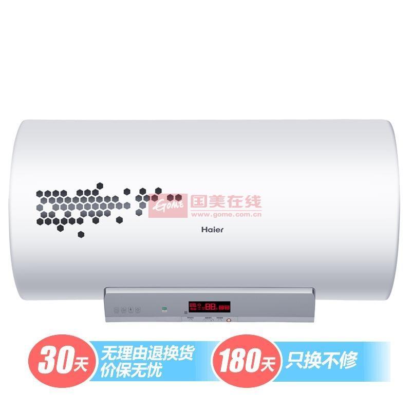 海尔 白色60L横式电脑版一级能效 热水器